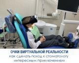 Клиника Стоматологическая клиника Радуга-Н, фото №1