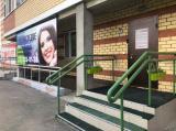 Клиника Дентал Арт Наследие, фото №3